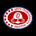 Благодійна організація «Благодійний фонд «Центр громадських ініціатив»