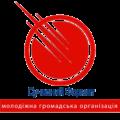 Житомирська обласна молодіжна громадська організація «Сучасний Формат»